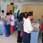 RBC2010_20100717_002