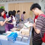 RBC2010_20100717_004