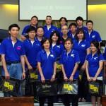 AV Team
